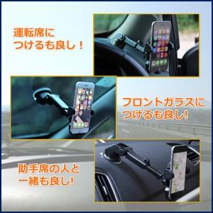 スマホスタンド 車載ホルダー スマホ 自在 に 360度回転 オートホールド式 吸盤 スマートフォン iphone 吸盤タイプ 車用 送料無料