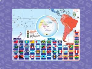 【おまかせ便で送料無料】こたえがでてくる!おふろでスタディ 世界地図&国旗 知育玩具 お風呂のおもちゃ