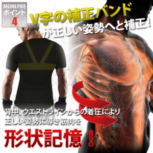 加圧インナー 加圧シャツ 着圧Tシャツ モアプレッシャー【2枚セット】  メンズ ダイエット 猫背矯正 半袖【M-Lサイズ】【XS-Sサイズ】