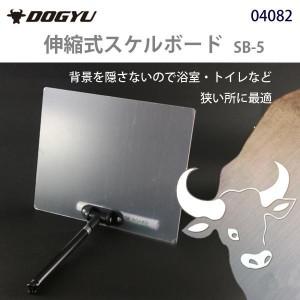 送料無料 土牛 伸縮式スケルボード SB-5 04082