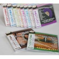 送料無料 〜懐かしの洋楽ラジオ番組「S盤ヒットアワー」〜 CD10枚組