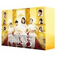 送料無料 邦ドラマ まっしろ Blu-ray(ブルーレイ) BOX TCBD-0464