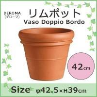 送料無料 DEROMA(デローマ) リムポット Vaso Doppio Bordo 42cm代引き・同梱不可