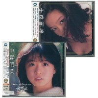 送料無料 CD 中森明菜 ヒットコレクション 2012年デジタルリマスター 2枚組 WQCQ-451-452