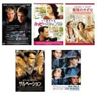 送料無料 洋画DVD 美魔女対決!ハリウッド女優(デミ・ムーア、エヴァ・ロンゴリア他) 5枚組