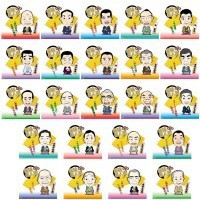CD 落語名人芸!笑って笑って!選びぬかれ鍛えぬかれた話芸の粋 23枚組