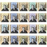 送料無料 CD 浪曲 広沢虎造の代表3作品を完全網羅! 20枚組