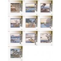 送料無料 CD 浪曲 浪曲名人選豪華傑作集 10枚組