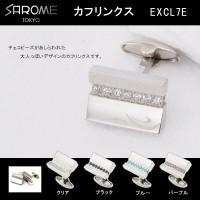 送料無料 SAROME TOKYO カフリンクス EXCL7E
