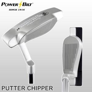 送料無料 POWER BILT(パワービルト) PUTTER CHIPPER パターチッパー 37度 スチールシャフト
