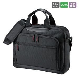 マチ拡張PCバッグ ブラック BAG-W1BKN