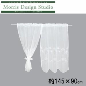 送料無料 川島織物セルコン Morris Design Studio いちご泥棒シアー スタイルのれん 約145×90cm I・アイボリー EW1700