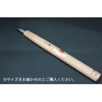 送料無料 三木章刃物 彫刻刀ハイス鋼 浅丸曲型 9mm 340900