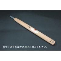 送料無料 三木章刃物 彫刻刀ハイス鋼 平型 2mm 370204