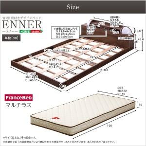 宮、照明付きデザインベッド エナー-ENNER-(ダブル) (マルチラススーパースプリングマットレス付き)