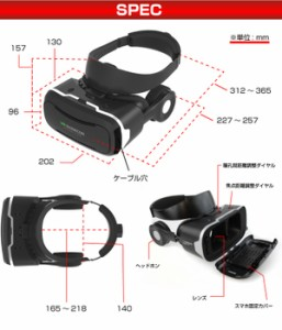 VRゴーグル スマホ ヘッドホン付き VRヘッドセット iPhone8 plus iPhone X iPhone10 iPhone7 Android ゲーム スマホゴーグル【takumu】