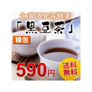 (送料無料)北海道.黒豆茶1pc.国産 ノンカフェインでお子様から妊婦様も安心 まとめ買いで大幅割引 カフェインレス メール便配送【D】