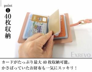 カードケース 40枚 収納 名刺入れ レディース オールドレザー調 カード収納 カード入れ カードケース