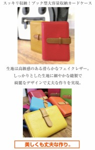 カードケース 名刺入れ レディース メンズ 40枚 以上収納 ブック型 シンプル カード入れ カード収納 ポイントカード