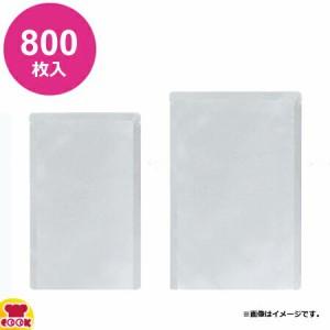 明和産商 B-3040 H 300×400 800枚入 真空包装・セミレトルト用(110℃)三方袋(送料無料、代引不可)