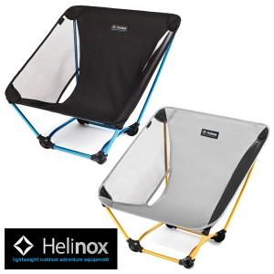 ヘリノックス グランドチェア HELI18221541 BKブラック CLBTクラウドバースト