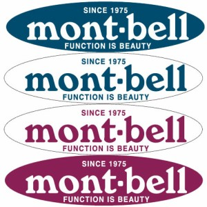 モンベル[montbell]1124195 ステッカーモンベル(M) ステッカー デザイン シール デカール アウトドアグッズ用 アウトドアギア用 ロ
