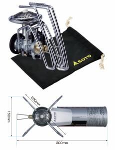 新富士バーナー バーナー ST-310 レギュレーターストーブ 新開発マイクロレギュレーター搭載 モノ・マガジン11.2号掲載