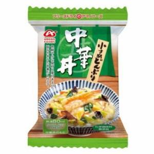 アマノフーズ 中華丼 AMN20263 小さめどんぶりの素 (中華丼の素) (1食) フリーズドライ 非常食品 保存食 インスタント 携行食