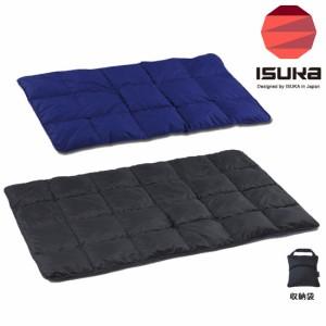 イスカ ダウンブランケット ISK2122 Down Blanket ネイビー ブラック ブリック