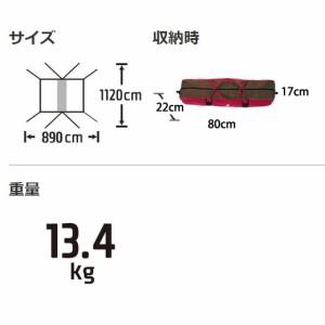 """スノーピーク タープ TP-842S HDタープ """"シールド""""・レクタ(L) Proセット HD-Tarp """"Shield"""" Recta Pro. L Set レクタタープ タープ キャ"""