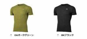 ファイントラック メリノスピン メンズ/男性用 FUM0713 メリノスピンライトT 半袖Tシャツ ベースレイヤー メリノウール 吸汗 調湿