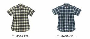 フォックスファイヤー CシールドワッシャーシャツS/S FXF8212813 レディース/女性用 シャツ C-SHIELD Washer Shirt S/S 2018年春夏新作