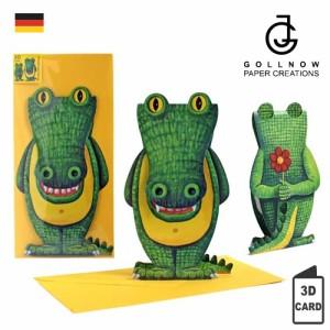 【メール便可】【ドイツ・GOLLNOW】3Dカード、アニマルシリーズ、クロコダイル