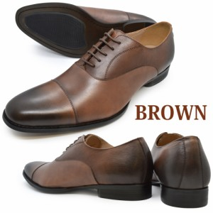 Messidor メッシドール/MESSI-1712/メンズ ビジネスシューズ フォーマル ドレスシューズ 紳士靴 リクルート 就職活動 就活 面接 面談