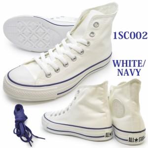 converse コンバース/1SC002/ALL STAR WR COLOREDLINE HI/オールスター WR カラードライン HI/ユニセックス メンズ レディース スニ