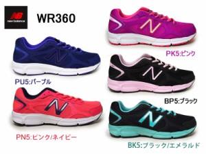 new balance ニューバランス WR360 PU5:PURPLE PK5:PINK BP5:BLACK PN5:PINK/NAVY BK5:BLACK/EMERALD 【レディース】【スニーカー】【ラ