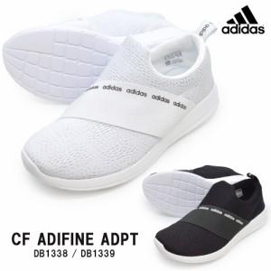 adidas アディダス/ / /CF ADIFINE ADPT/クラウドフォーム アディファイン アダプト /レディース スニーカー スリッポン カジュアル