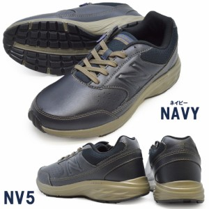 new balance ニューバランス/ /MW363/BK5/BR5/NV5 / /メンズ スニーカー ローカット レースアップ 靴 運動靴 ランニング ジョギング