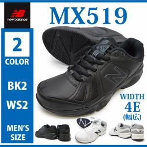 abe9cd645c5ee new balance ニューバランス MX519 BK2 WS2 メンズ スニーカー ローカット レースアップシューズ 紐靴 運動靴