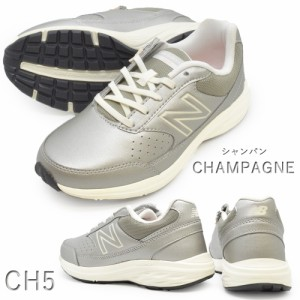 new balance ニューバランス/ /WW363/BK5/CH5/NV5 / /レディース スニーカー ローカット レースアップ 紐靴 運動靴 ランニング ジョ
