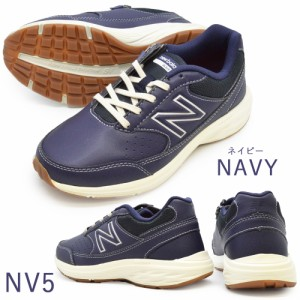 new balance ニューバランス   WW363 BK5 CH5 NV5    レディース スニーカー ローカット レースアップ 紐靴 運動靴 ランニング ジョ