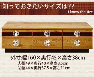 【送料無料】 テレビ台 幅160cm  サーリー  テレビ台 テレビボード テレビ台 完成品 木製 TVボード 幅160cm TV台 テレビ台 ローボード お