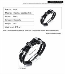 【Horai】 ブレスレット メンズ 手作り 革 ステンレス パンク ロック PH1060 【お取り寄せ商品】