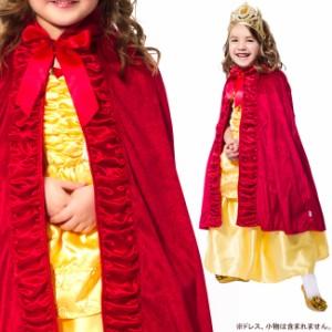 82a46ccf91c19 デラックス プリンセス・ロングケープ 赤> ドレス プリンセス キッズ 子ども コスチューム 衣装 仮装 コスプレ ハロウィン 秋 お姫様