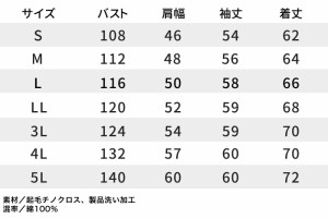 バートル BURTLE 8071 ジャケット 【秋冬】作業服 作業着 長袖ブルゾン ジャンパー【4L-5L】