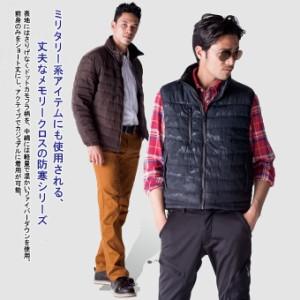 co-cos コーコス 防寒ベスト G-1099【S-5L】 作業服 作業着 長袖 カモフラ柄 軽量
