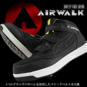 【即日発送】安全靴 エアーウォーク AW-680 ミドルカット マジックタイプ AIR WALK スニーカータイプ JSAA規格相当品 セーフティーシュー