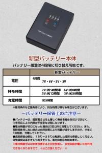 RD9410A 空調服 用 バッテリーリチウムイオンバッテリーの単品販売