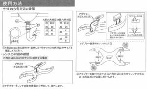 排水管たいへんレンチ (609-609) 【日本製】【メンテナンス】【ツール】【工具】【スパナ】【洗面台】【ナット】【ネコポス対応】