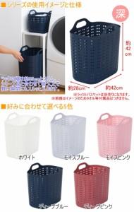 ボルカ ランドリーバスケット 深型 1個入 (VOB-L) 【日本製】【ランドリー収納】【収納】【ランドリー】【洗濯カゴ】【洗濯かご】